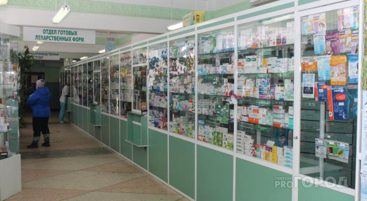 В России вакцина от коронавируса появится в виде спрея