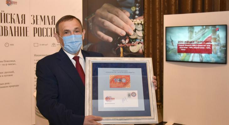 Глава Марий Эл погасил юбилейную почтовую марку