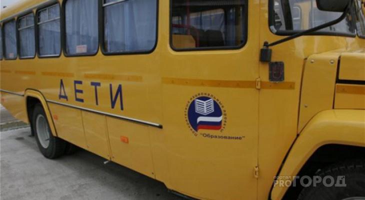 Мэрию Йошкар-Олы через суд обязали выделить автобус школьникам из Нольки
