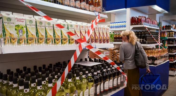 В Йошкар-Оле на сутки прекратится продажа алкоголя
