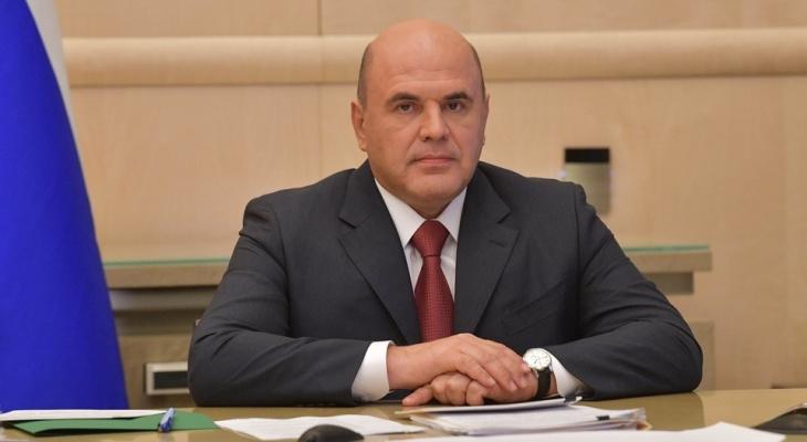 С 2021 года в России начнется сокращение госслужащих