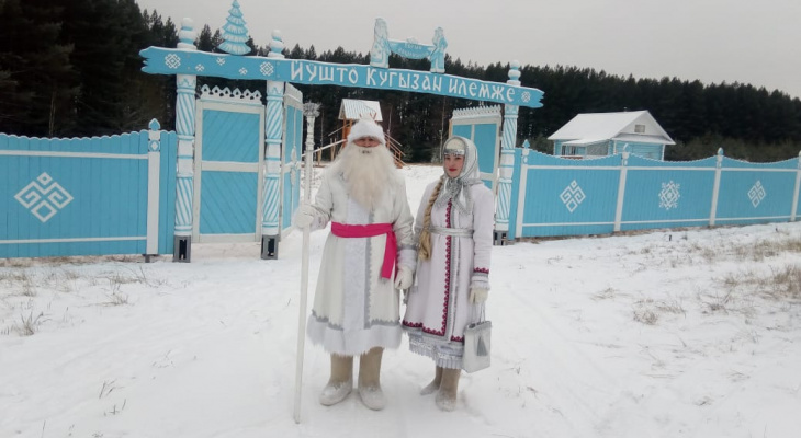 В Марий Эл начинает свою работу резиденция деда Мороза