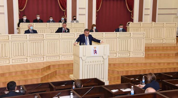 Бюджет Марий Эл на следующий год увеличился на 120 миллионов рублей