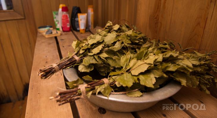 """""""С легким паром!"""" : йошкаролинцам рассказали, как будут работать бани в новогодние праздники"""