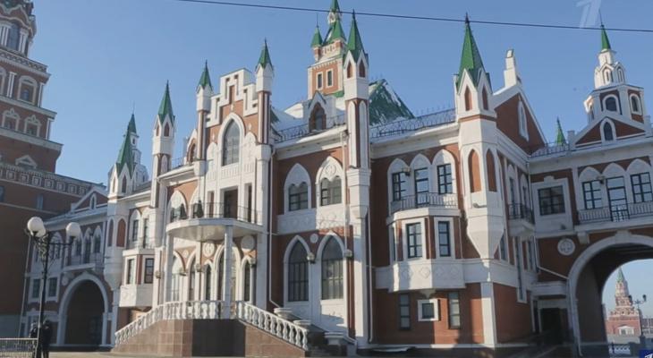 Первый канал назвал Йошкар-Олинский ЗАГС одним из самых необычных