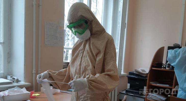 Ещё два человека погибли от коронавируса в Марий Эл