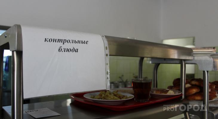В йошкар-олинских школах выявили нарушения
