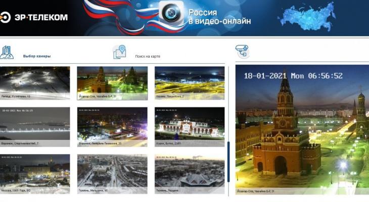 «ЭР-Телеком» реализует проект Россия в видео-онлайн