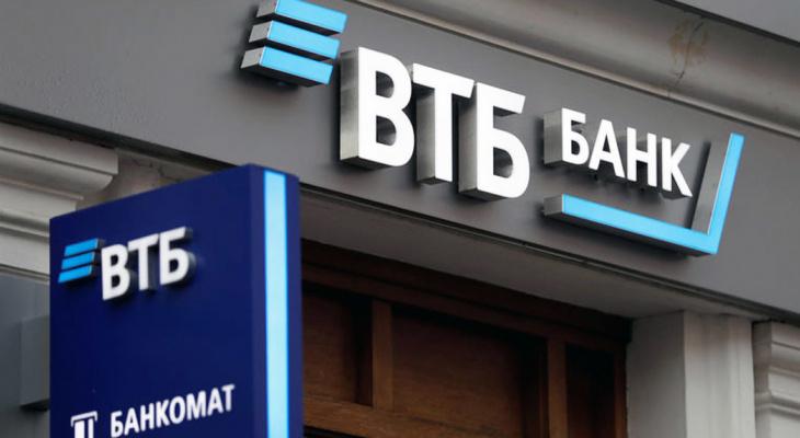 ВТБ в Марий Эл выдал 340 млн рублей по ипотеке с господдержкой