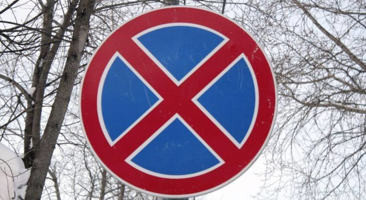 В центре Йошкар-Олы временно запретили стоянку автомобилей