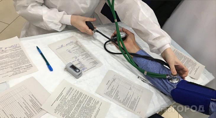Во время оттепели в Марий Эл спрогнозирован прирост заболеваемости Covid-19