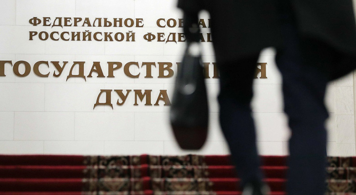 """Госдума поддержала идею не наказывать чиновников за """"вынужденную коррупцию"""""""