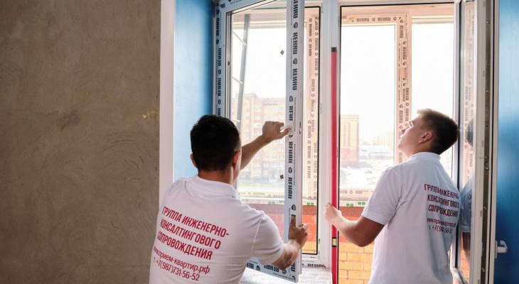 ГИКС предлагает новые услуги на рынке квартир в Йошкар-Оле