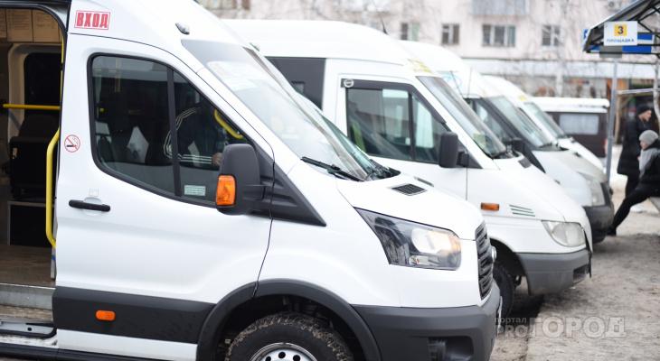 Йошкаролинцы смогут экономить на проезде в общественном транспорте