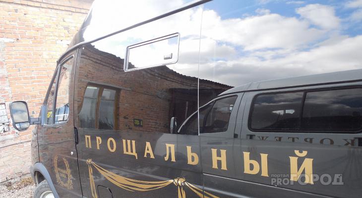 В туалете Burger King в центре Москвы обнаружили тело жителя Марий Эл