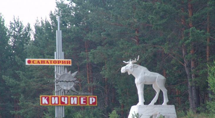 Санаторий Кичиер признали лучшим отельным курортом России