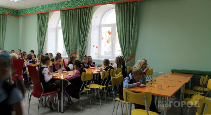 В одной из йошкар-олинских школ родители больше не дают детям наличные на обеды