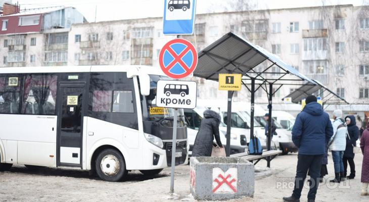 Вступил в силу запрет на принудительную высадку детей из транспорта