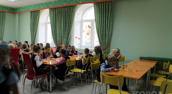 Марий Эл заняла 40 место по качеству школьного образования