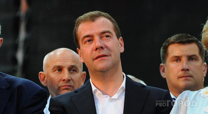 Дмитрий Медведев занял новую должность