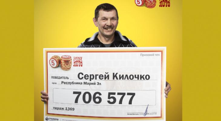 Охранник из Марий Эл получил крупную сумму, купив лотерейный билет
