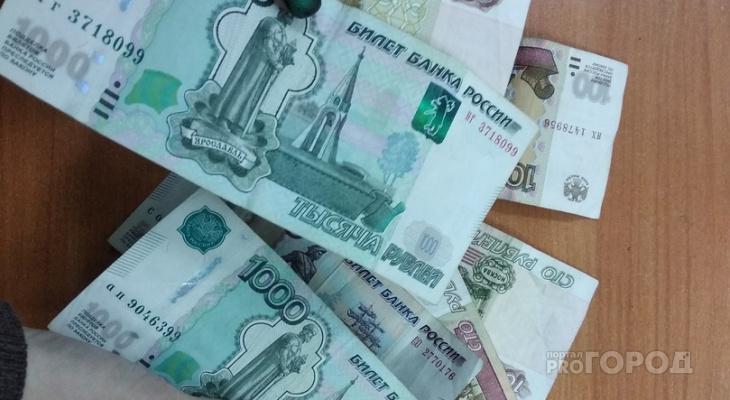 В Йошкар-олинском банке обнаружили фальшивые купюры