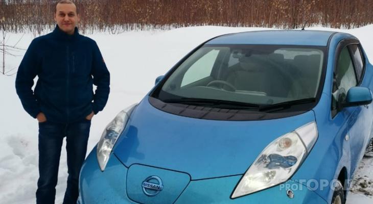 Владелец электрокара рассказал, как содержать машину будущего в провинции
