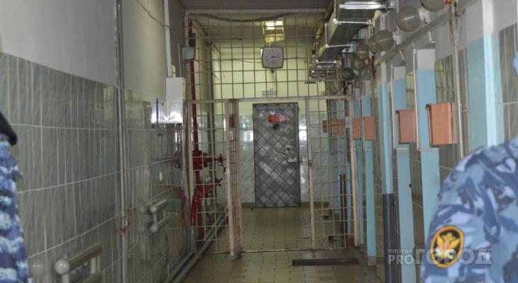 В Йошкар-Оле заключенный ударил сотрудника СИЗО, увеличив свой срок на пару лет