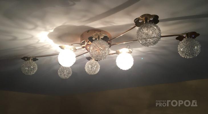 Сегодня в некоторых домах Йошкар-Олы будет планово отключен свет
