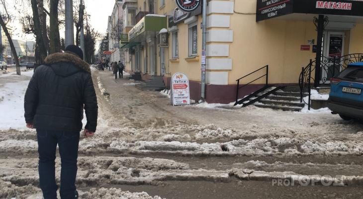 В Йошкар-Оле в воскресенье ожидается пасмурная погода