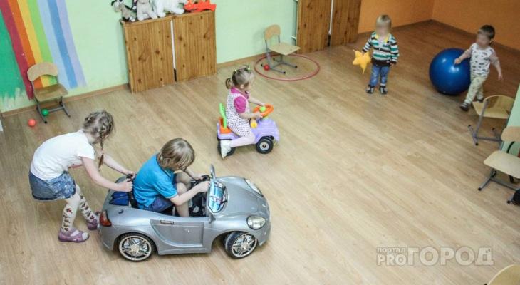 Стало известно, где жители Марий Эл могут узнать все о детских выплатах