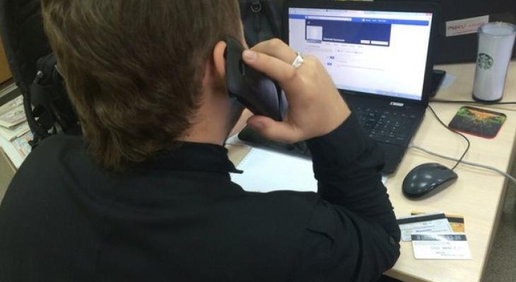 В Йошкар-Оле сотрудники ФСБ поймали хакера