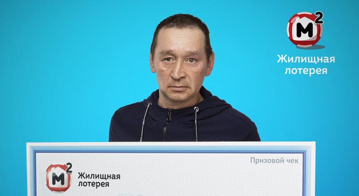 Рыбак из Йошкар-Олы «поймал удачу за хвост», выиграв в лотерее 700 тысяч рублей