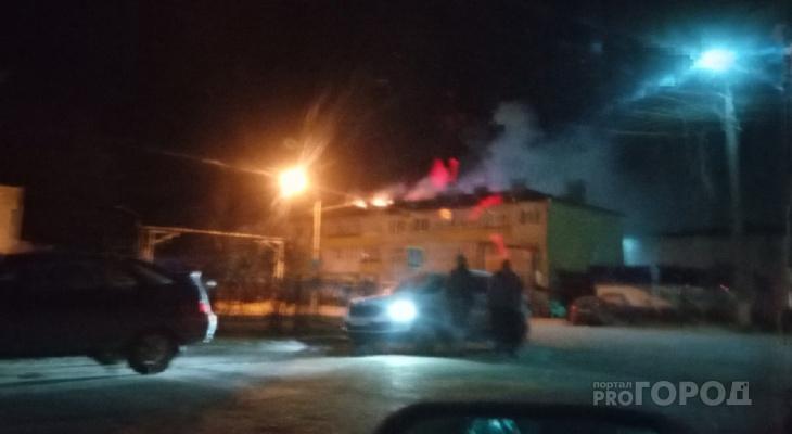 Произошло возгорание  жилого дома в поселке Килемары