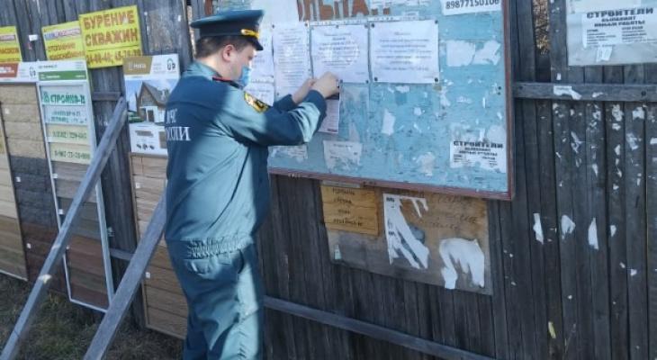 В Йошкар-Оле прошли рейды в связи с пожароопасным сезоном
