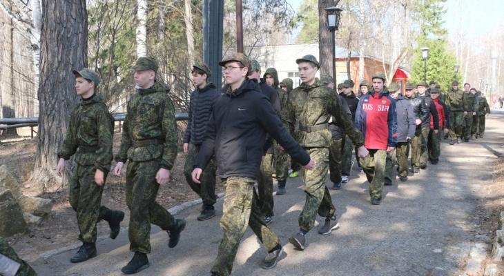 В Республике прошла пятидневная подготовка к военной службе среди молодежи