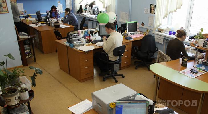 В конце апреля йошкаролинцев ждет сокращенный рабочий день