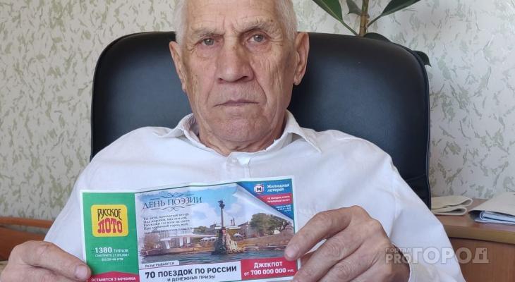 Пенсионер из Йошкар-Олы выиграл в «Русском лото», но не получил денег