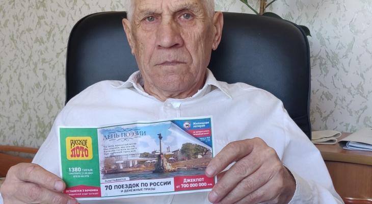 Йошкаролинцу, сразу не получившему выигранные в лотерее деньги, выплатили компенсацию
