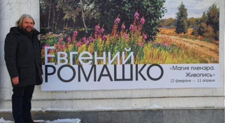 В Йошкар-Оле откроется выставка живописи «Магия пленэра»