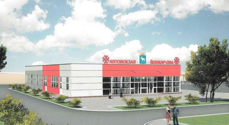 Строительство нового автовокзала в Йошкар-Оле планируют начать в мае