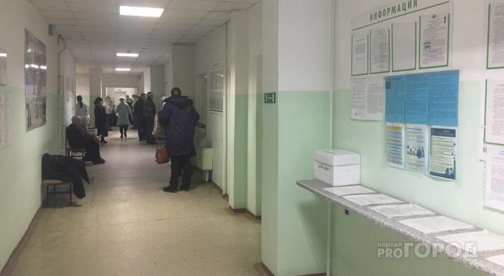 Поликлиники Йошкар-Олы во время праздников будут работать в обычном режиме