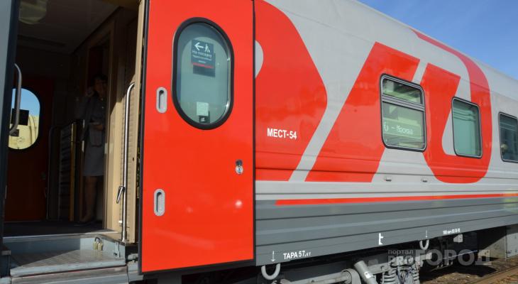 Для ветеранов войны из Марий Эл будет доступен бесплатный проезд на поездах
