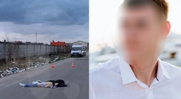 Блогер из Марий Эл погиб, снимая видео в ТикТок