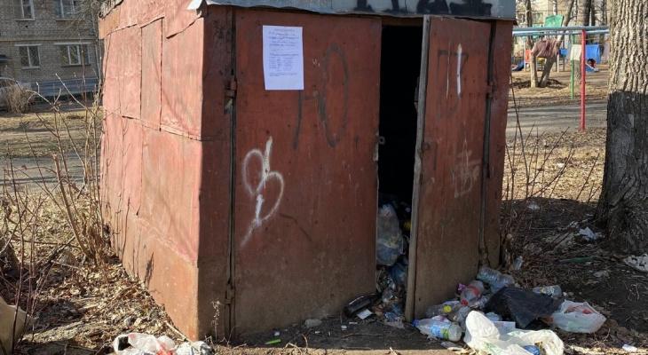В Йошкар-Оле начнут убирать незаконно установленные ларьки