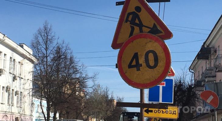 В Йошкар-Оле вновь перекрыли участок улицы Советская