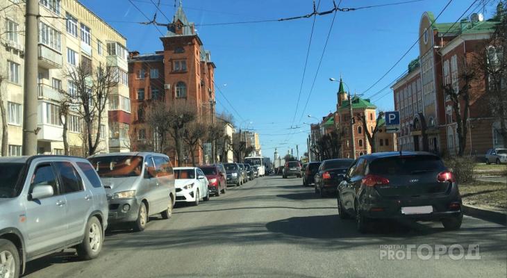 В Йошкар-Оле запретят парковаться на трех улицах