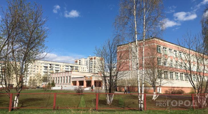 В школах Марий Эл усилят безопасность