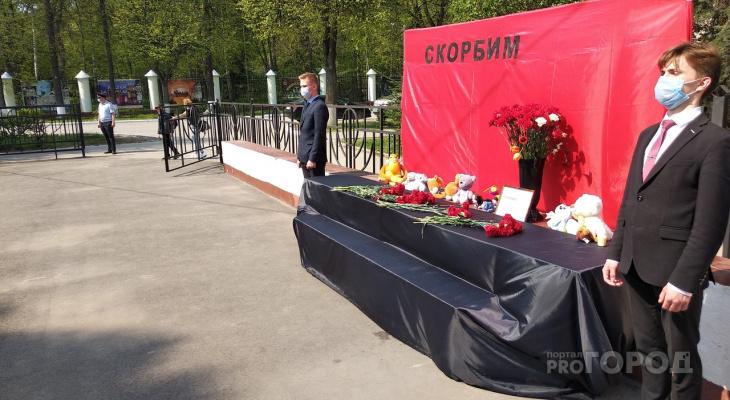 Йошкар-Ола скорбит по погибшим в Казанской школе