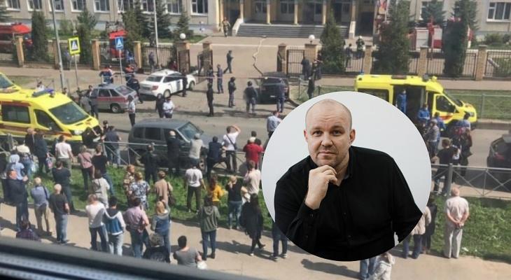Психолог из Йошкар-Олы рассказал, почему стрелок из Казани выбрал школу в качестве мишени
